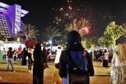 Coachella Vibes at QIFF